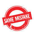 same mistake rubber stamp vector image