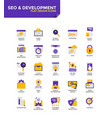 modern material flat design icons - seo and vector image