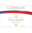 certificate or diploma russia flag design vector image