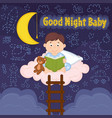 boy reads on cloud vector image