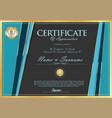 certificate retro design template 16 vector image