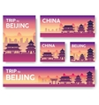 China landscape banners set design vector image