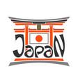 japan torii vector image
