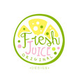 fresh juice logo original design drinks label vector image