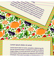 vegetable letter vector image