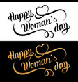 happy womans day card vintage love background 8 vector image