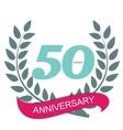 Template Logo 50 Anniversary in Laurel Wreath vector image vector image