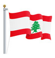 waving lebanon flag isolated on a white background vector image