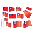 flag of Taiwan vector image vector image