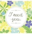 Hand lettering I need you performed in the round vector image