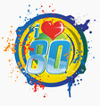 i love 80s music vector image