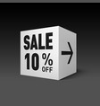 cube banner template for holiday sale event ten vector image vector image