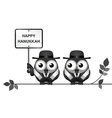 Jewish Hanukkah Festival vector image vector image