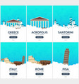 greece italy time to travel set of travel vector image