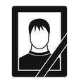 Memory portrait icon simple style vector image