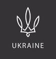 Emblem of Ukraine floral logo monogram with the vector image