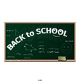 Chalkboard - back to school vector image
