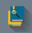 magnifying glass and books read to know vector image