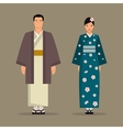 The Japanese national costume vector image