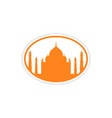 paper sticker Indian Taj Mahal on white background vector image