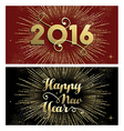 New Year 2016 gold firework banner card set vector image vector image