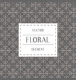 simple and graceful floral pattern design template vector image