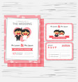 Wedding invitation template cartoon design vector image