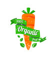 natural foods the logo or icon vector image