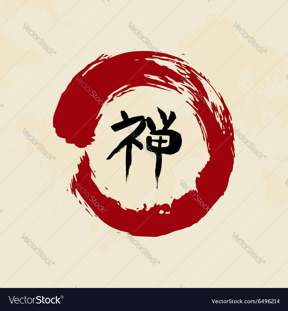 Red zen circle traditional enso vector