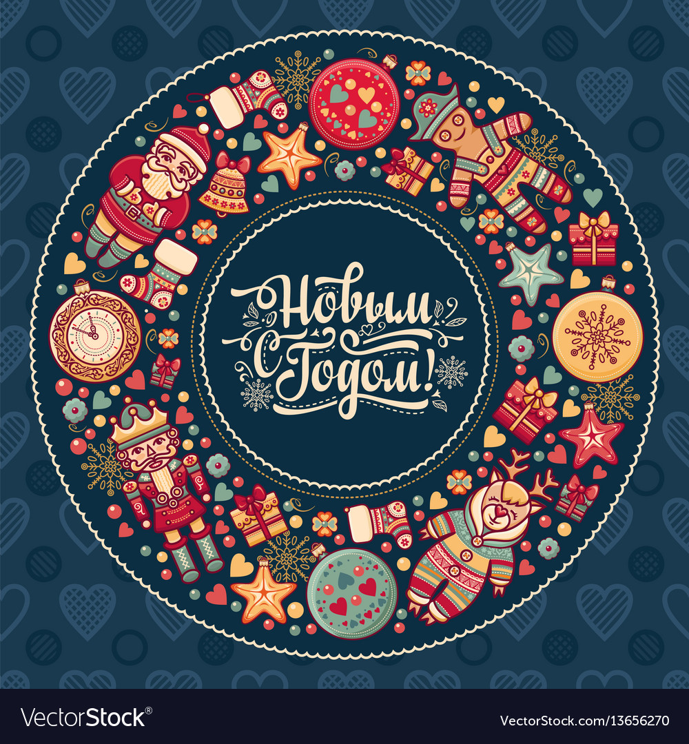 New year greeting card with wreath of colorful vector