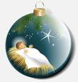 Christmas ball with baby Jesus vector image