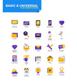 modern material flat design icons - basic and vector image vector image