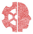intellect fabric textured icon vector image