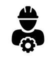service icon male person worker avatar profile vector image