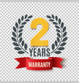 two years warranty background with red ribbon and vector image