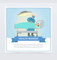 surgeon operating in operation room health worker vector image