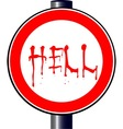 Spoof Hell Traffic Sign vector image