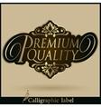 set of Labels Guaranteed Premium Quality vector image