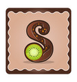 letter s candies vector image