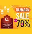 ramadan kareem sale vector image