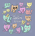 Set of cute cartoon cats different colors and vector image