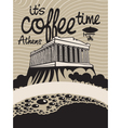 coffee athens vector image