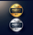best product of the year badges in gold and vector image
