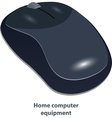 Wireless computer mouse vector image