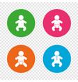 newborn icons baby infants symbols vector image