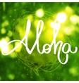 Handmade calligraphy and text Aloha vector image