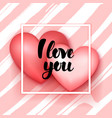 i love you hearts vector image
