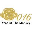 Monkey CalligraphyChinese Zodiac2016 New Year Of vector image