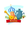 The Russian Federation vector image