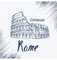 Hand drawn sketch of the coliseum vector image